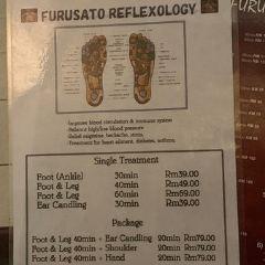 Furusato Spa User Photo
