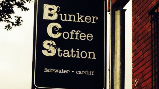 Bunker Coffee Station