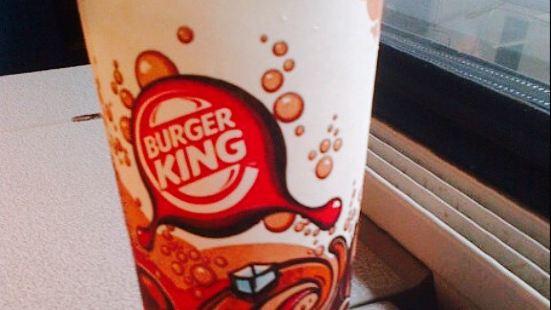 Burger King, Lucern