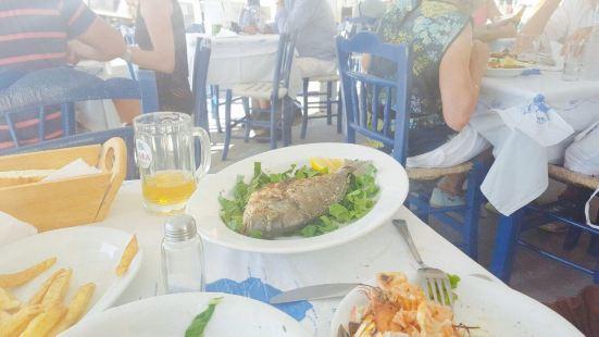 Skala Restaurant