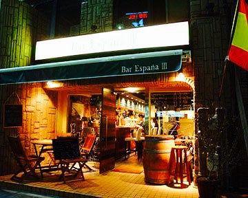 Bar Espana 3