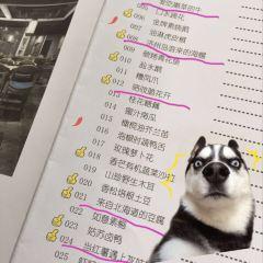 Song He Lou ( Shan Tang ) User Photo