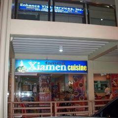 Familia Xiamen Cuisine User Photo