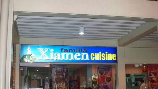 Familia Xiamen Cuisine