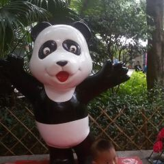 Guangzhou Zoo User Photo