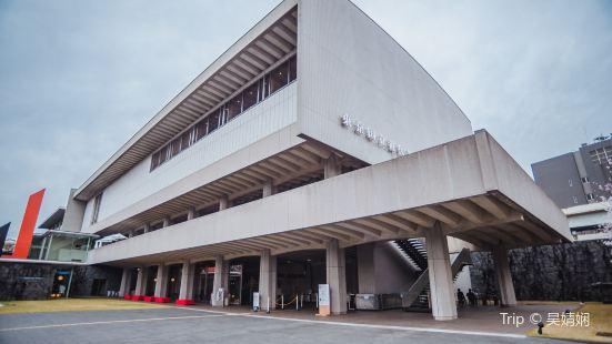 東京國立近代美術館