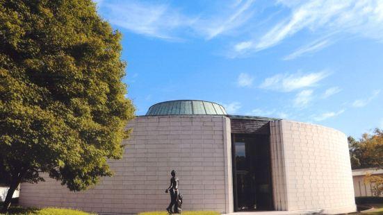 히로시마 미술관