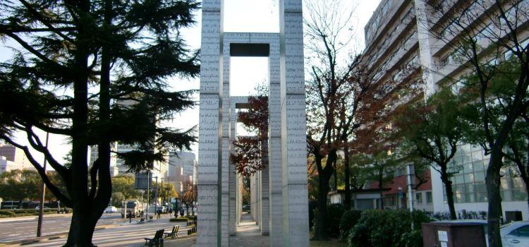 Gates of Peace1