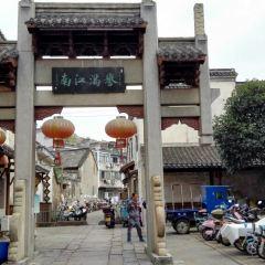 가오춘 옛 거리 여행 사진