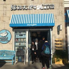 Momi Cafe User Photo