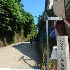 나가사키 대학 여행 사진