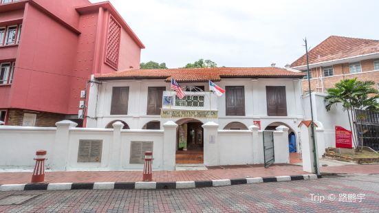 Melaka Stamp Museum