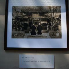 진사 박물관 여행 사진