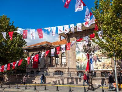 독립전쟁박물관 제1대 터키 대국민의회당