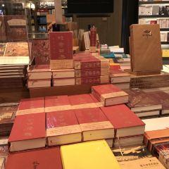 Eslite Bookstore User Photo