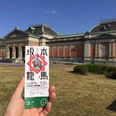 Kyoto National Museum User Photo