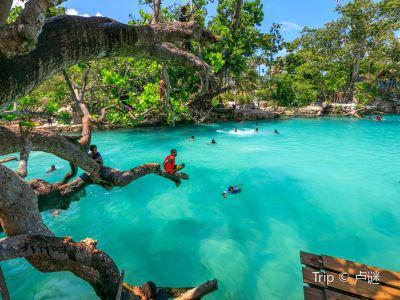 Blue Lagoon Swimming Hole