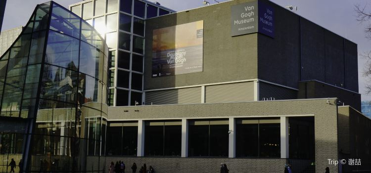 Van Gogh Museum2