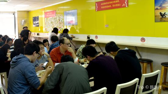 Wenzhou Seafood Noodle House