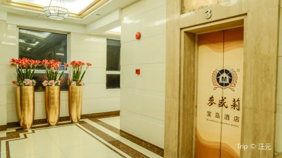 Maishengli (Pudong Pilot Free Trade Zone )