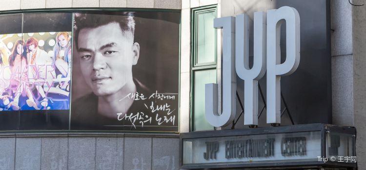 JYP Entertainment1