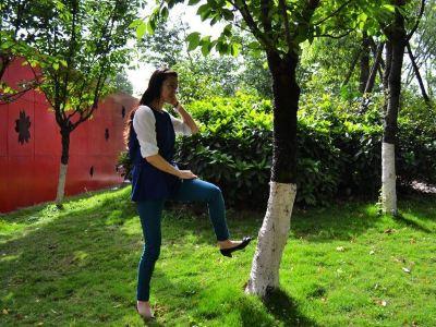 Lushan Park