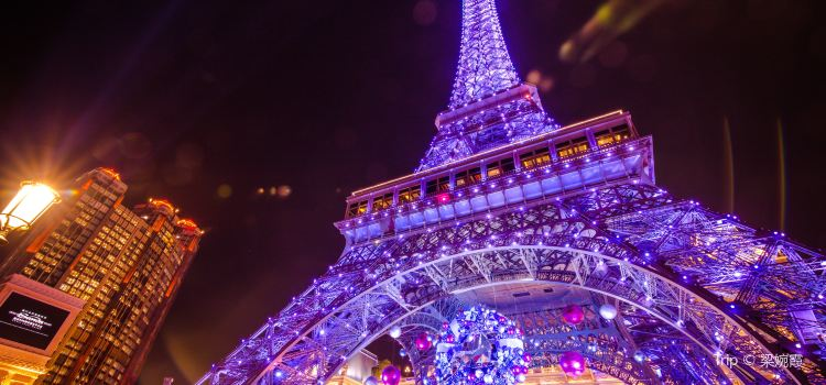 마카오 에펠탑2