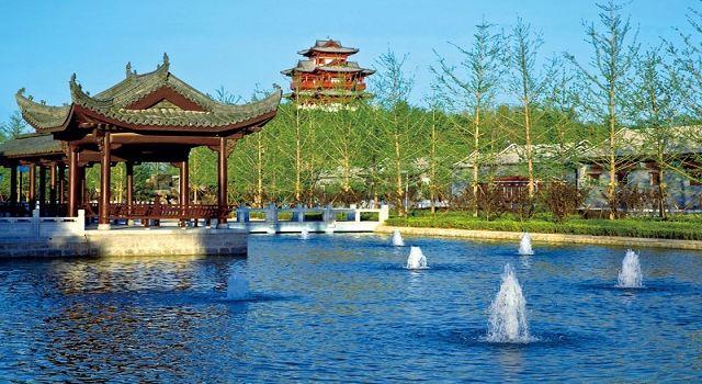 베이징 가든 엑스포 공원1