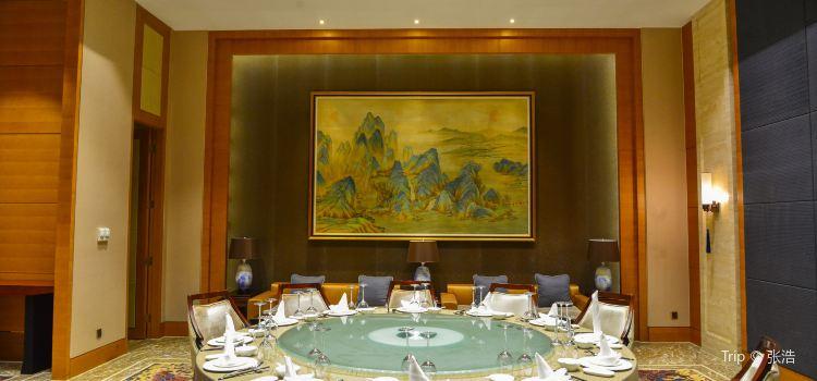 Lan Sheng Xuan Chinese Restaurant3