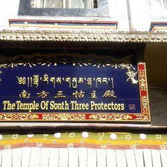 南方三佑怙殿用戶圖片