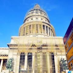 El Capitolio User Photo