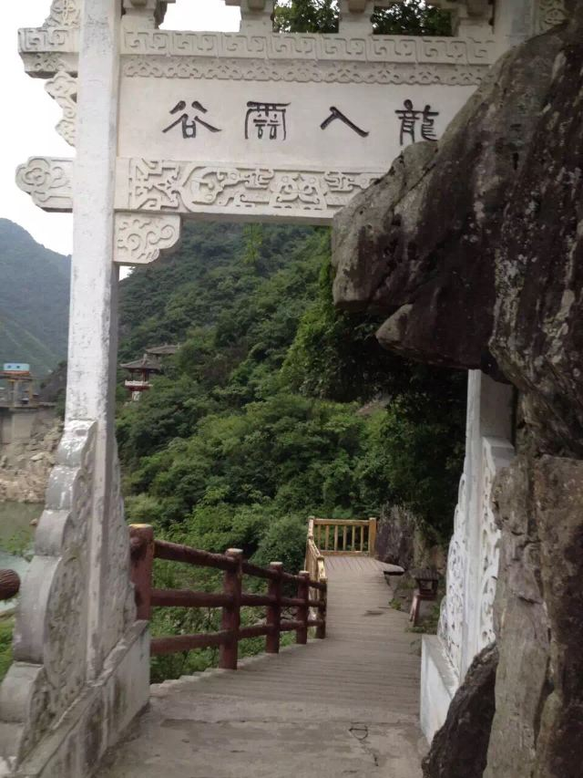 Hanzhong Shimen Catwalk Scenic Area