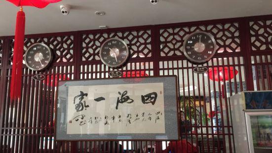 九龍潭商務酒店(總店)