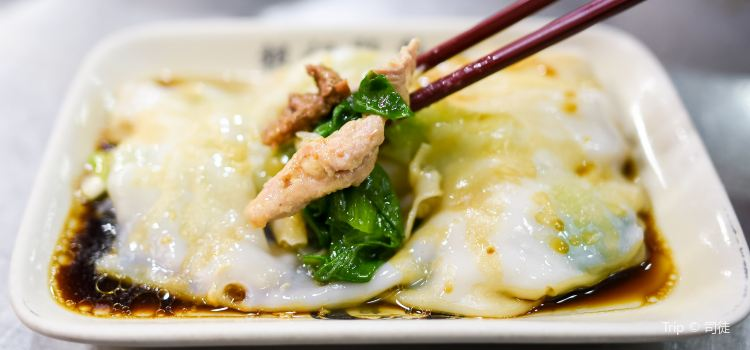 Yin Ji ChangFen(ShangJiu Road Dian)