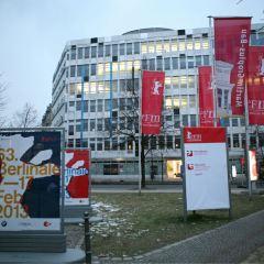Deutsche Kinemathek - Museum fuer Film und Fernsehen User Photo