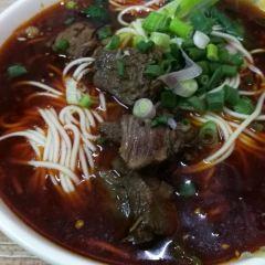 Qin Yun Lao Tai Po Tan Tan Noodle ( wanxiangchengzongdian) User Photo