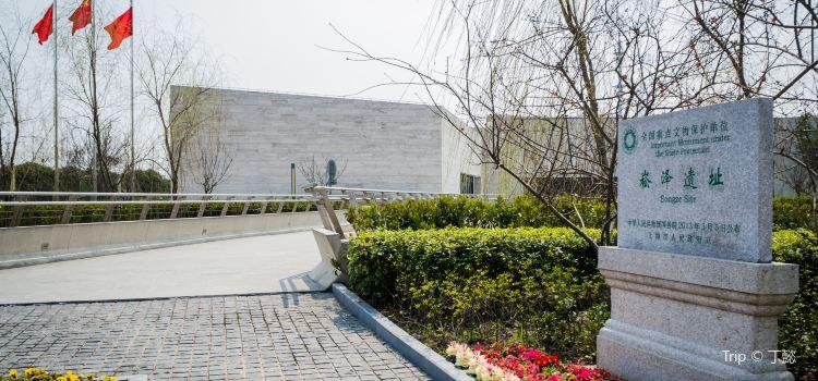 崧澤古文化遺址