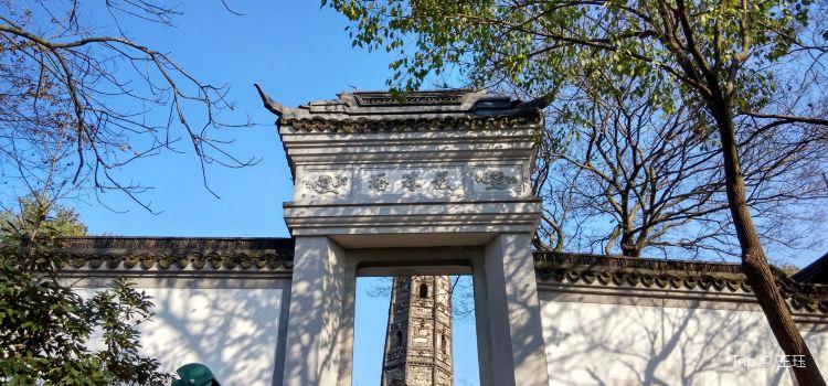 Tianmashan1