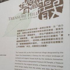 Treasure Hill User Photo