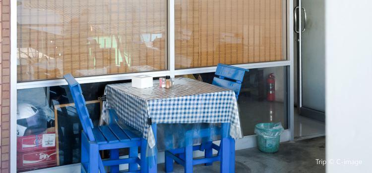 Acropolis Greek Restaurant Pattaya