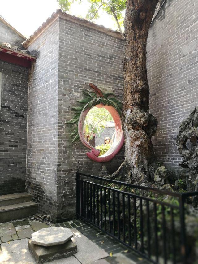 Qinghui Garden