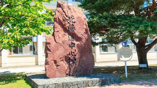Hokkaido Chushinhyo
