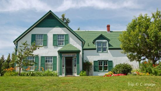 Avonlea-Village of Anne of Green Gables