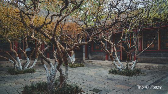 Li Kuchan Memorial Hall