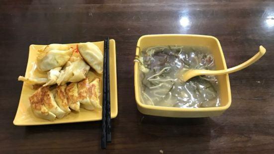 肥叔鍋貼(工大北門店)