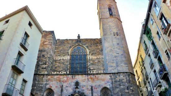 Iglesia de Sant Just i Pastor