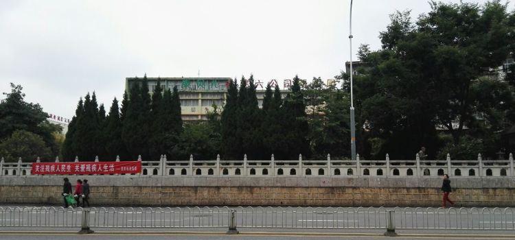 Saidianchi Cemetery