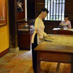 Dien Bien Phu City Museum User Photo
