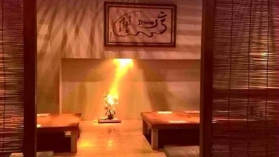 Imanas TEI Restaurant