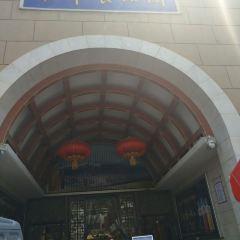 Nanshi Food Street User Photo